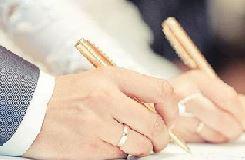 پیامدهای تصویب وام ازدواج ۱۰۰ میلیونی
