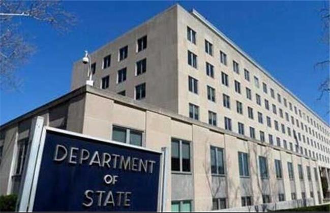 آمریکا قسمتی از تحریمهای ایران را لغو کرد