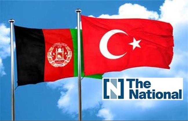قمار پرخطر ترکیه در افغانستان