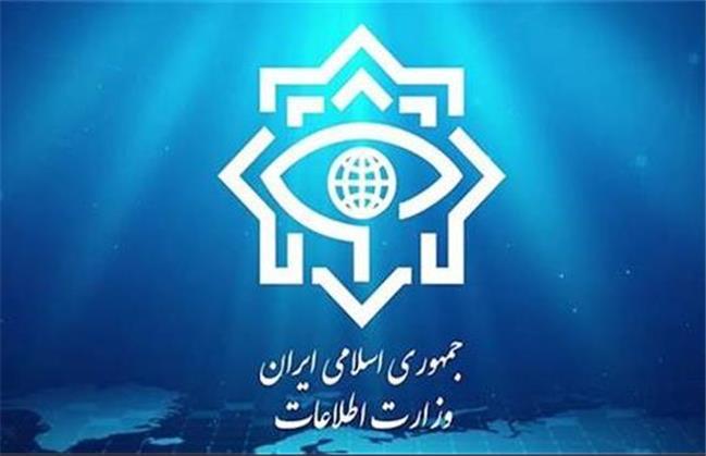 وزارت اطلاعات: یک تیم تروریستی متلاشی شد
