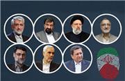 سوابق ۷ نامزد انتخابات ۱۴۰۰/ اینفوگرافی