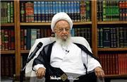 آیت الله مکارم شیرازی: اگر به شخص خاصی اعتماد نکردید می توانید رأی سفید بدهید؛ ولی تا جائی که ممکن است رای سفید ندهید