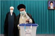 رهبر انقلاب :روز انتخابات روز ملت ایران و تعیین سرنوشت است/ یک رأی هم مهم است؛ هیچکس نگوید با یک رأی من اتفاقی نمیافتد
