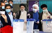 شخصیتها و کاندیداها در پای صندوق رأی چه گفتند؟