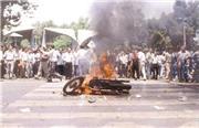 بازخوانی پرونده واقعه 18 تیر کوی دانشگاه تهران پس از 22 سال