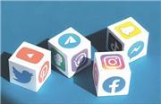 اعتراض به طرح ضد اینترنتی نمایندگان مجلس