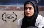 فیلم کوتاه «زنگ تفریح» نامزد بهترین فیلم جشنواره اسپانیا شد