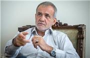 مسعود پزشکیان: دلایل عدم احراز صلاحیتمان را برای افکار عمومی اعلام کنند