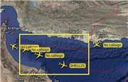 احتمال حملات هوایی آمریکا علیه داعش طی ساعتهای آینده