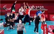 تیم والیبال نشسته ایران قهرمان شد؛ طلای یازدهم برای کاروان ایران