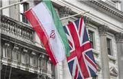 پیشنهاد وزیرخارجه انگلیس به امیرعبداللهیان:لغو تحریم ها درازای بازگشت به تعهدات هسته ای