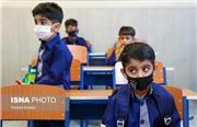 بازگشایی مدارس به صورت حضوری در روستاها با کمتر از ۵۰ دانش آموز / واکسیناسیون دانش آموزان از ۲۸ شهریورماه