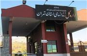 اداره کل زندان های تهران: علت فوت شاهین ناصری در دست بررسی است