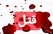 آمار قتل در جهان و ایران / کشورهایی که بیشترین و کمترین قتل در آنها صورت می گیرد