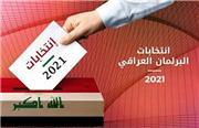 آینده نیروهای آمریکایی در گرو نتیجه انتخابات عراق( به قلم غصان عدنان)