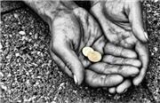 ریشههای فقر در ایران به قلم خلیل خانی