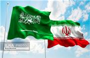 فرانس پرس: ایران و عربستان بر سر بازگشایی کنسولگری ها توافق کردند