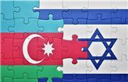تأثیر روابط آذربایجان و اسرائیل بر امنیت ملی ایران